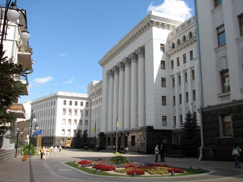 Адміністрація українського президента на вулиці Банковій. Фото: RestPlace.com.ua