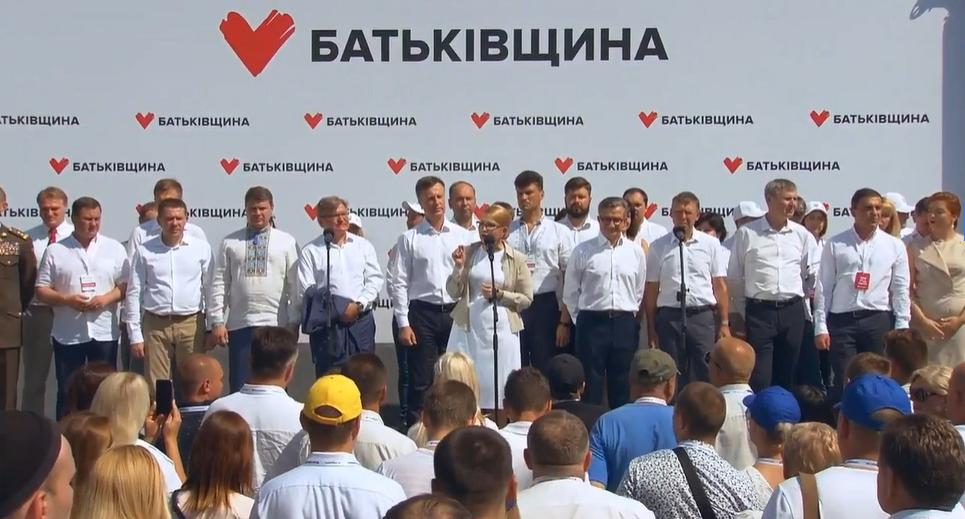 Партія Юлії Тимошенко завжди «славилася» дуже заплутаним фінансуванням