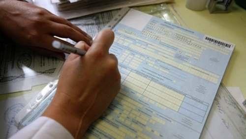 «Умільці» переконують, що наданням усіх «документів» займаються реальні лікарі безпосередньо того медичного закладу, печатки якого будуть стояти на довідці чи лікарняному. Ілюстраційне фото