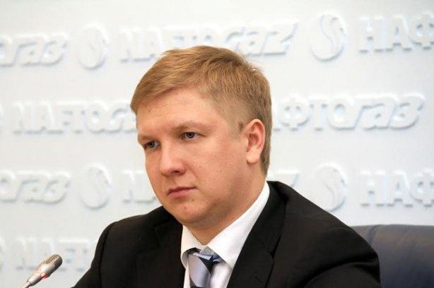 Топ-менеджер НАК «Нафтогаз України» Андрій Коболєв