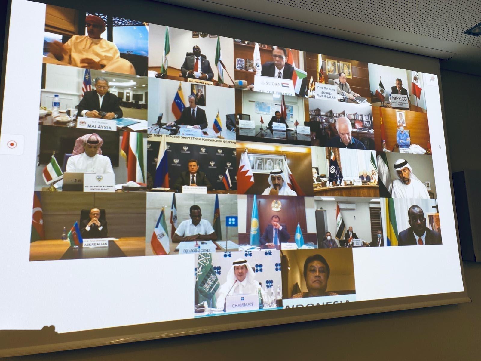 Засідання нафтових королів тепер проходять в онлайн-форматі