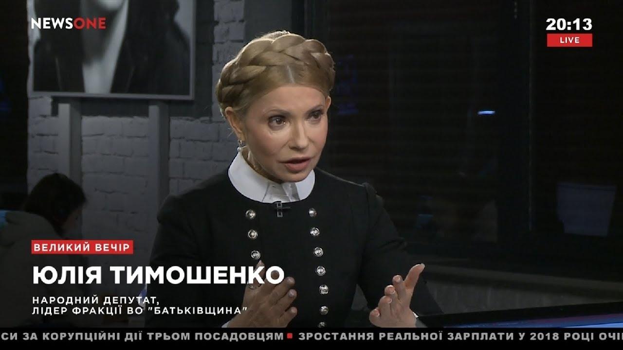Регулярна присутність Юлії Тимошенко на каналі News One пояснення у фінансовому звіті партії не знаходить