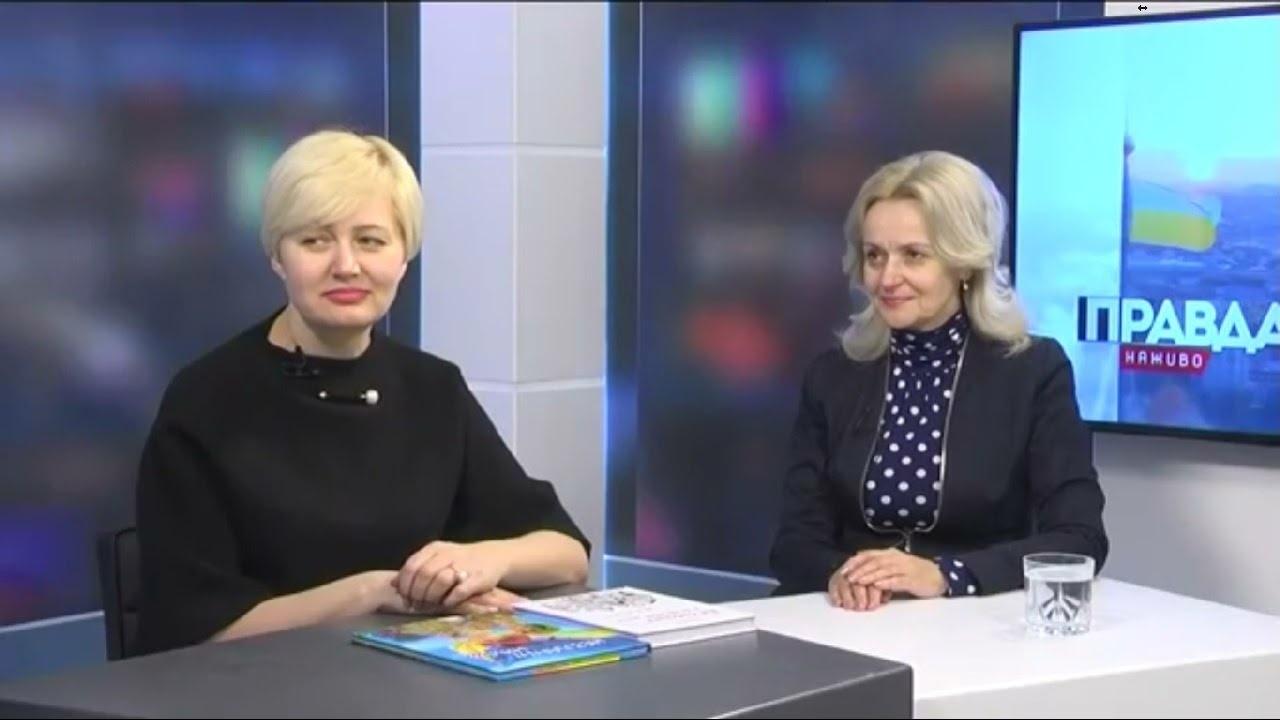 Ірина Фаріон та Лариса Ніцой