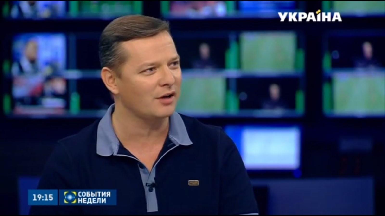 Телеканал «Україна» Ахметова у звіті політичної сили не згадується жодного разу.