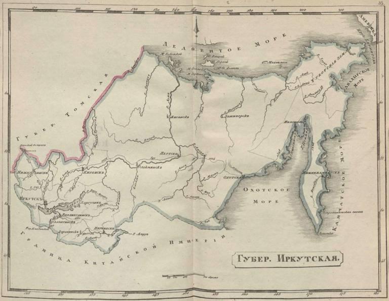 Карта 1808 року. Територія Російського Забайкалля і Далекого Сходу згідно з Нерчинським договором була на 1,5 млн кв. км меншою за нинішню. Джерело: https://rusmonitor.com