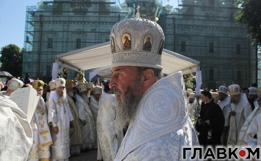 Митрополит Київський Онуфрій