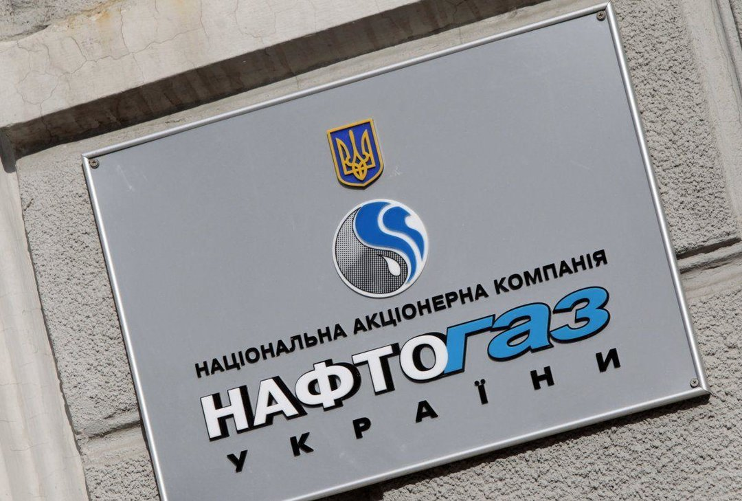 абмін зобов'язав НАК «Нафтогаз України» зафіксувати відпускну ціну на газ на період опалювального сезону (з січня по квітень) на рівні 6,96 грн за кубометр з ПДВ, але це без урахування тарифів на транспортування та націнки облгаззбутів