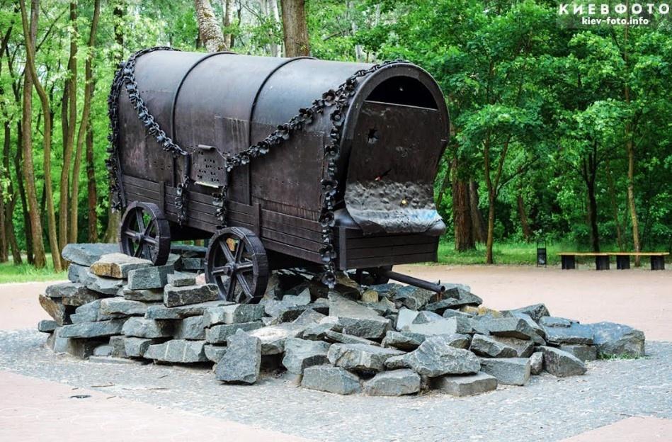 Пам'ятник «Ромська кибитка». Перший його варіант, зроблений з каменю, розбили на щебінь.