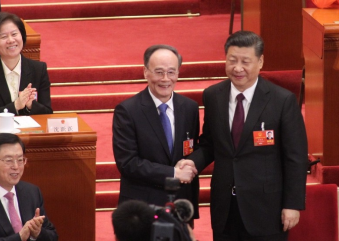 Сі Цзіньпіна переобрали напосаду глави Китаю