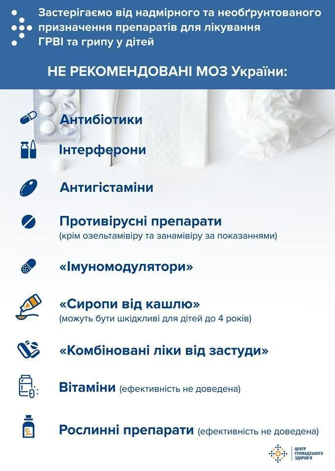 https//glavcom.ua/img/forall/users//44/4feea21fb0f20919f8e7a5df7de69c67.jpeg