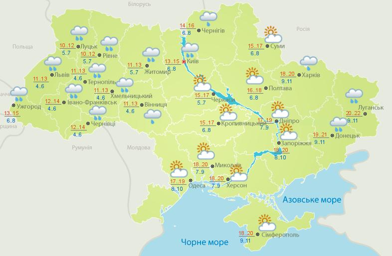 ukraine_119