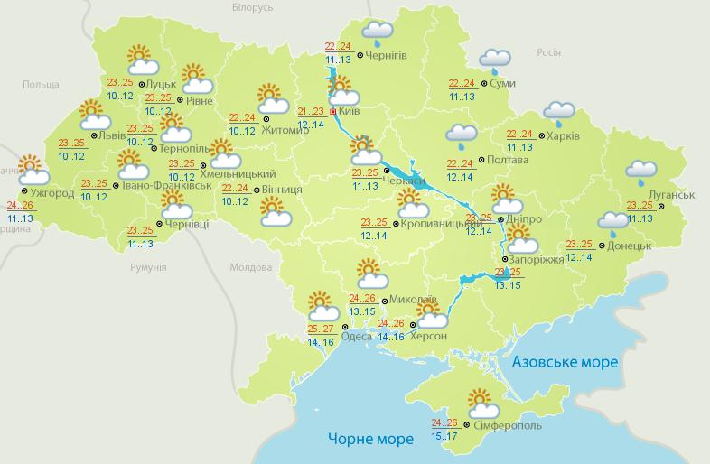 ukraine_142