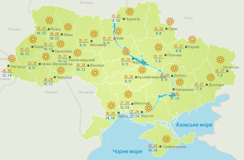 ukraine_159