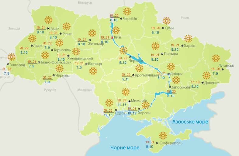 ukraine_63