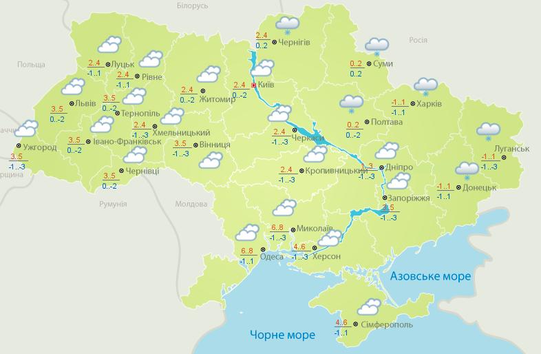 ukraine_84