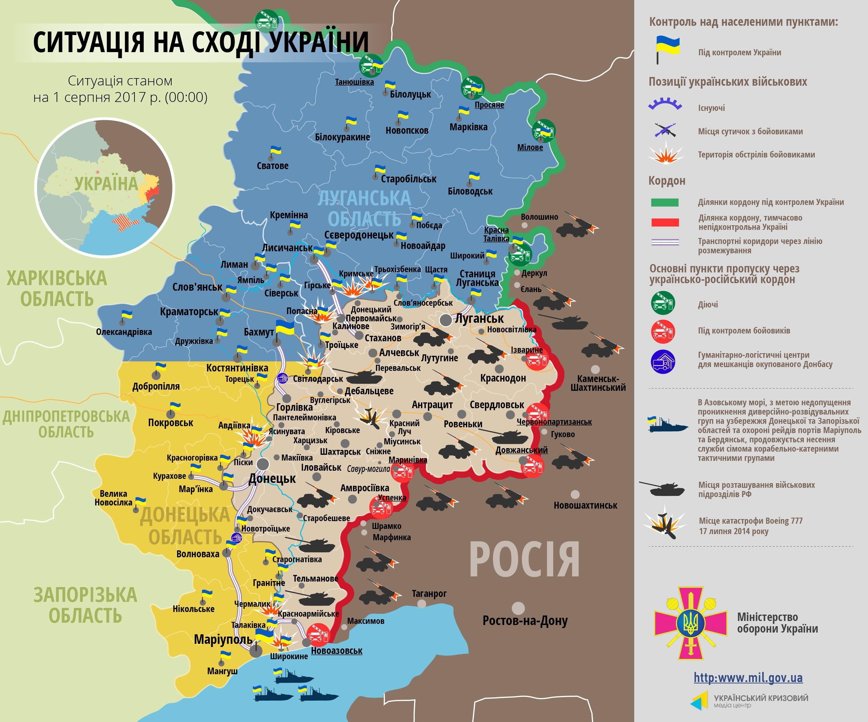 Лисенко: Доба взоні АТО минула без втрат серед українських військовиків