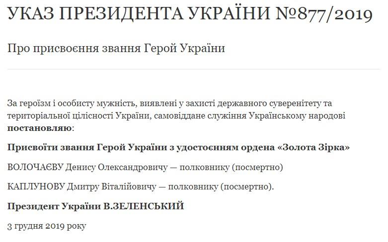 screenshot_3_14