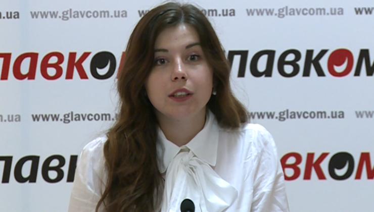 Катерина Кульчицька, аналітик ГО «Європа без бар'єрів»