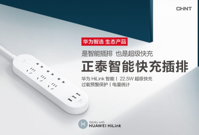 HiLink Zhengtai Smart Power Strip