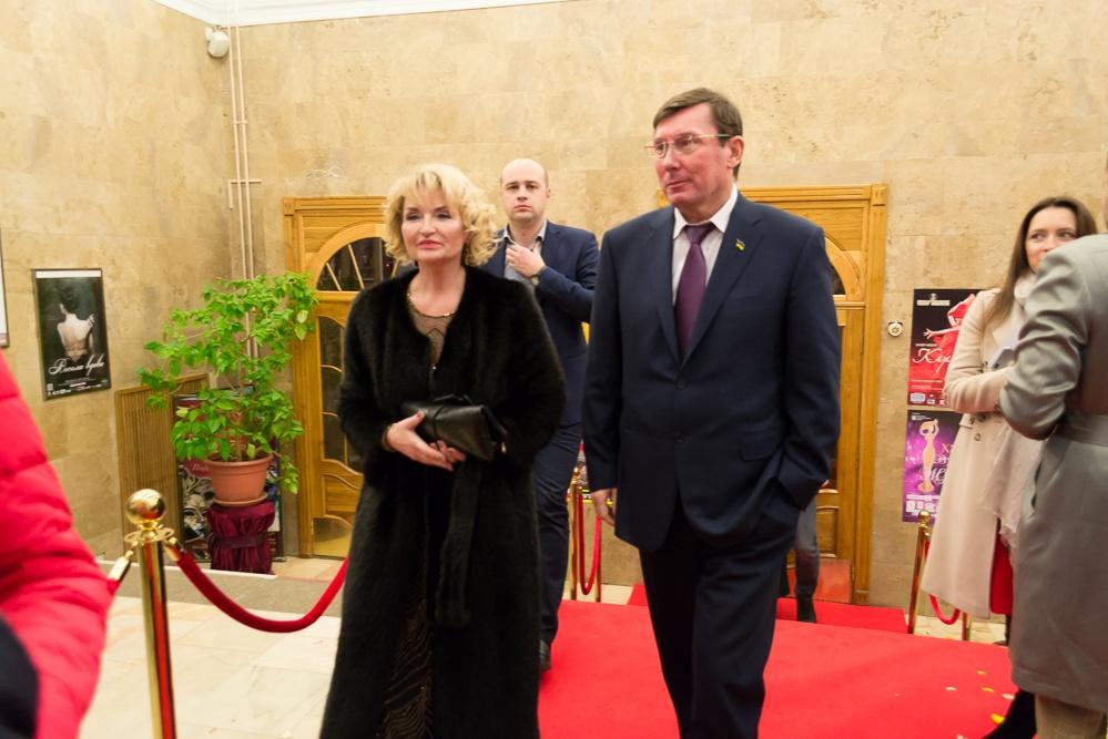Ірина Луценко з чоловіком Юрієм Луценком