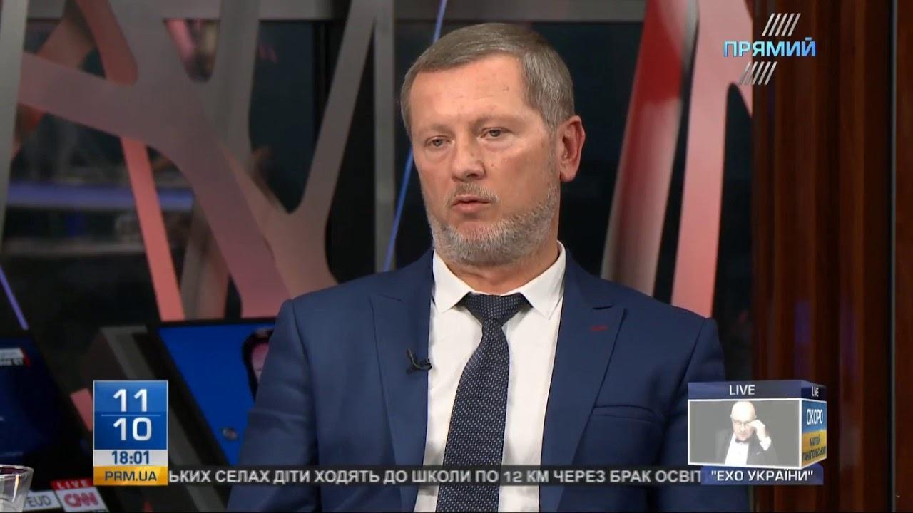 УМВС назвали версію замаху нанардепа Мосійчука