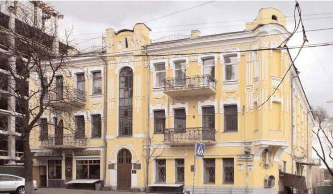 Пам'ятка культурної спадщини «Жилий будинок» 1908-1910 року