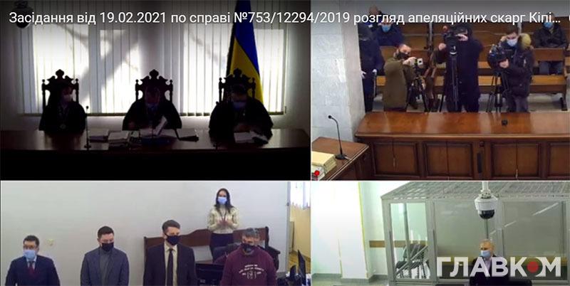 Представник нардепа Медведчука в апеляції наполягає, КДБ не призначало його клієнта адвокатом у скандальній справі над поетом