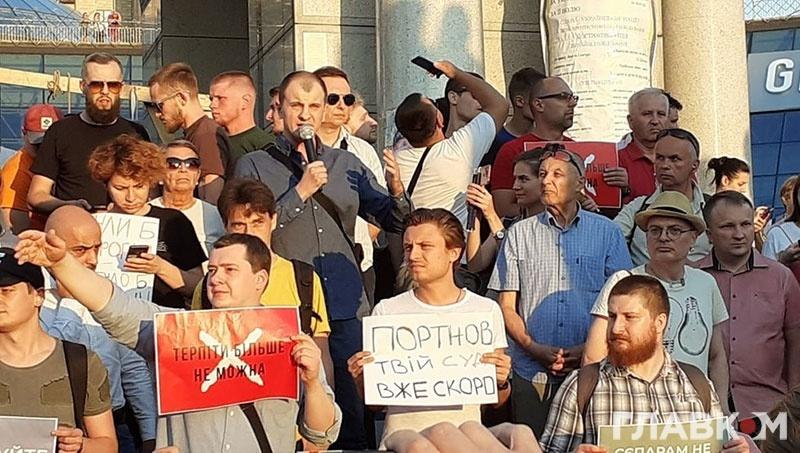 Акція на Майдані у Києві, 2 липня