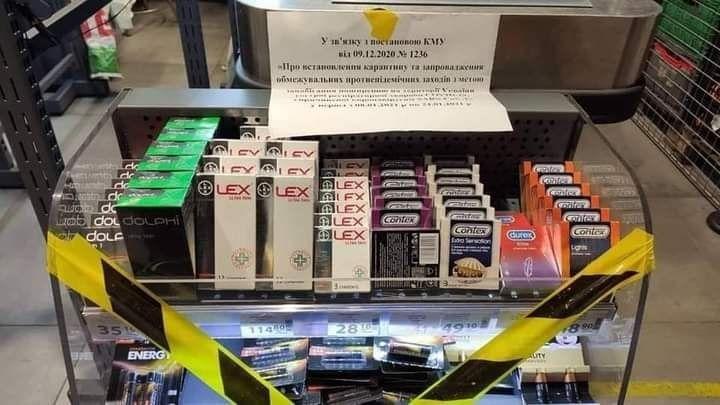 У деяких супермаркетах Києва під час локдауну заборонили продавати презервативи. Стелажі із ними співробітники крамниць заклеїли жовто-чорними стрічками (фото з соцмереж)