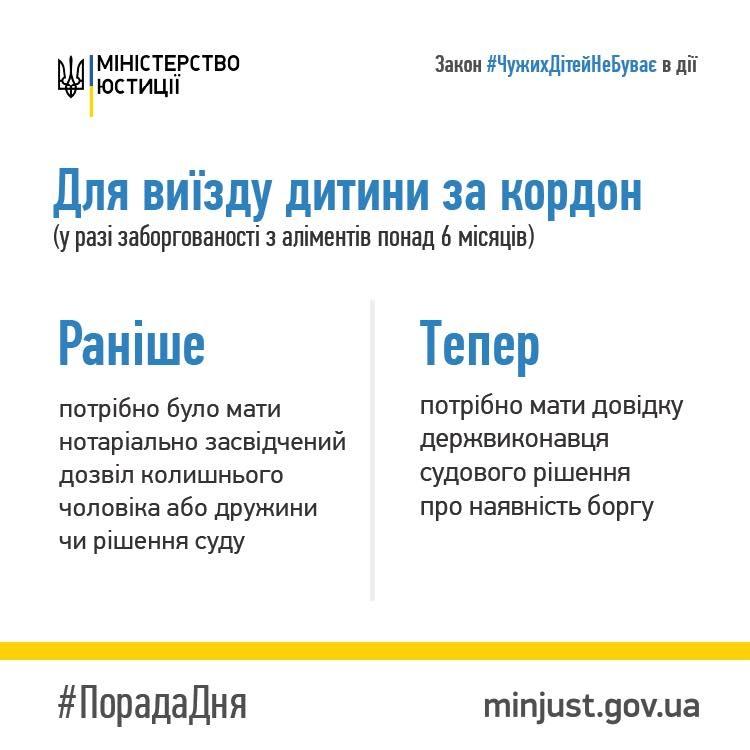 https//glavcom.ua/img/forall/users/79/7943/29541771.jpg