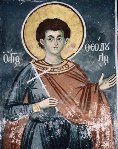 Святий Феодул Солунський / Фото з відкритих джерел
