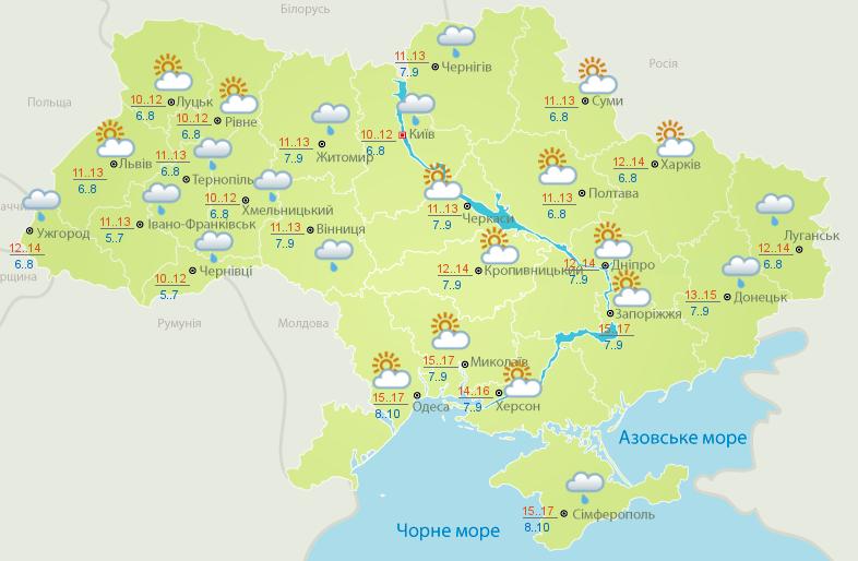 ukraine_04