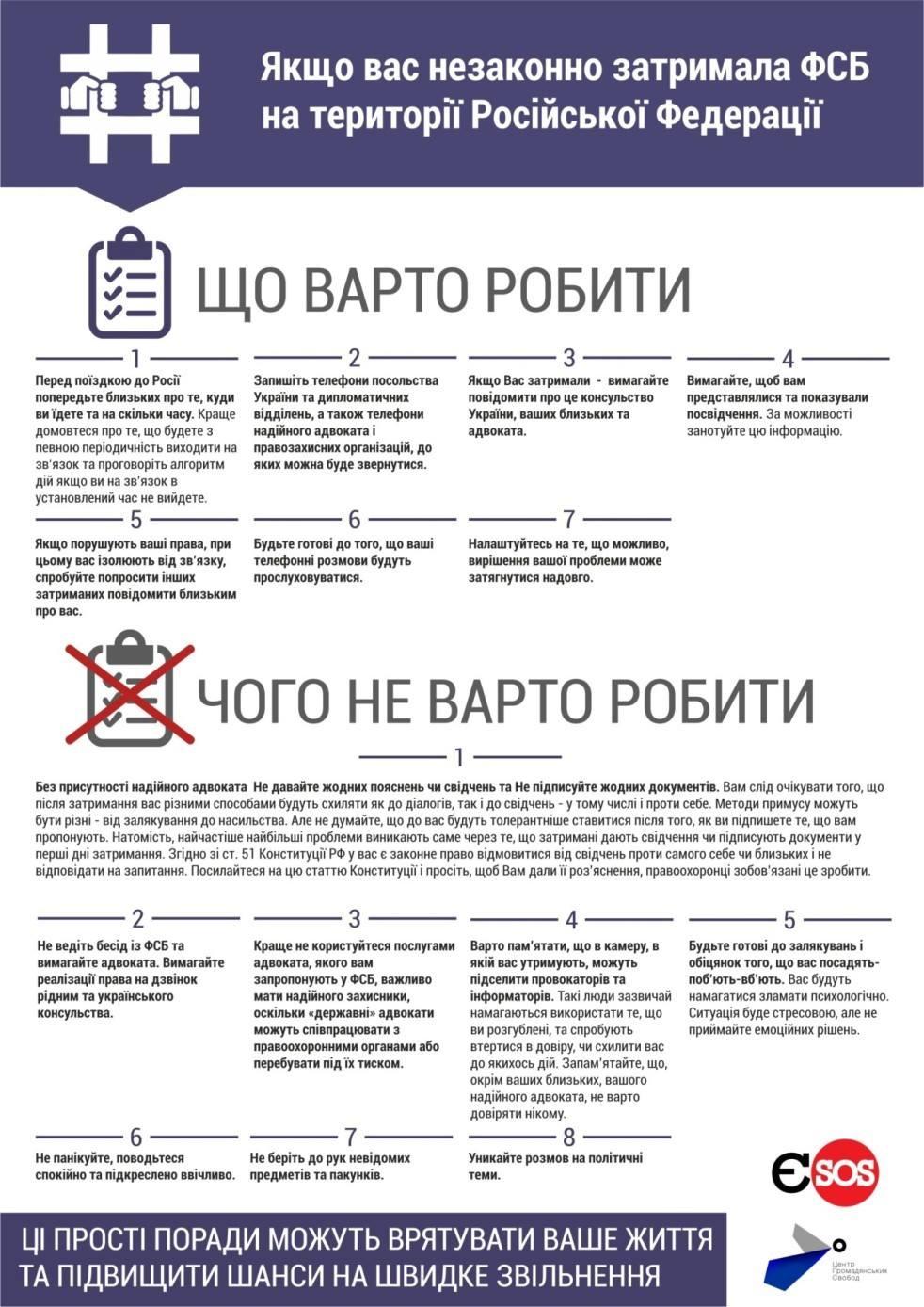 https//glavcom.ua/img/forall/users/84/85/.jpg_382.jpg