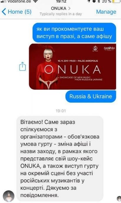 https://glavcom.ua/img/forall/users/86/8605/885039_1942208.jpg