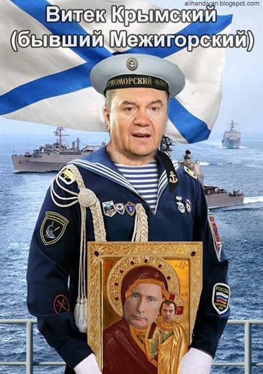 """""""Скорее всего, это будет превращено в """"шоу Вити Януковича"""", - Тука о предстоящем допросе экс-президента - Цензор.НЕТ 5185"""