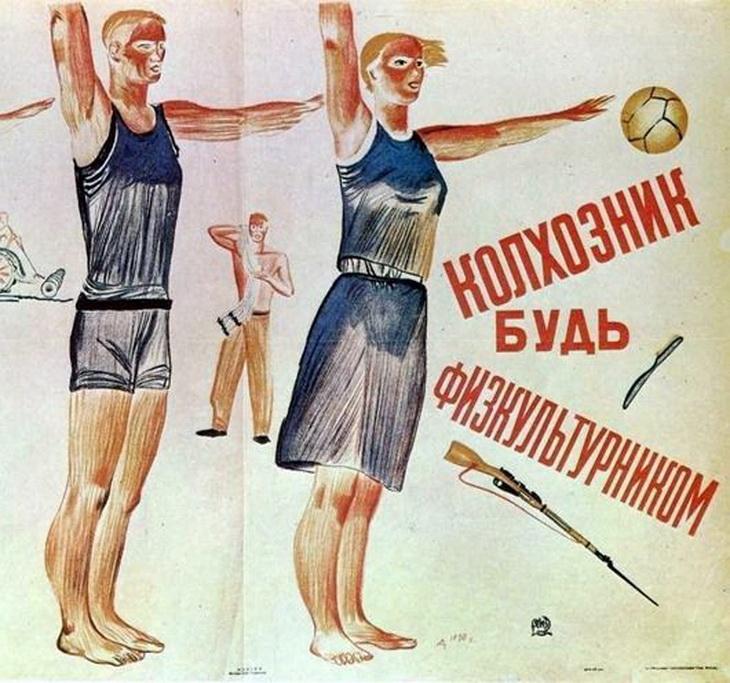 Здоровый образ жизни открытки, картинки фитнес мне