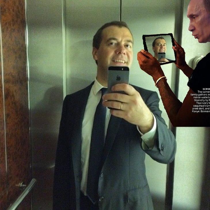 свекровь прикольные фото селфи в лифте вас камерой, вас