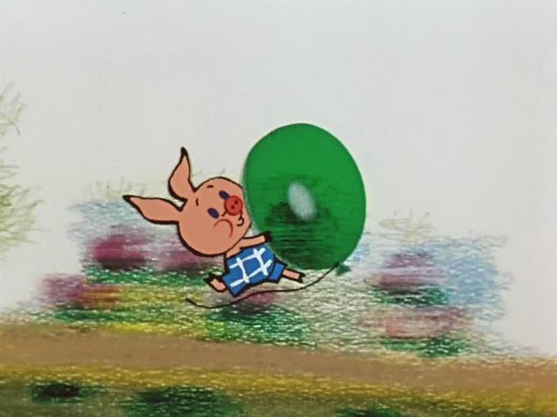Пятачок с шариком картинка