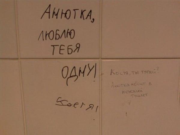 Аня смешные картинки с надписями до, надписью контер