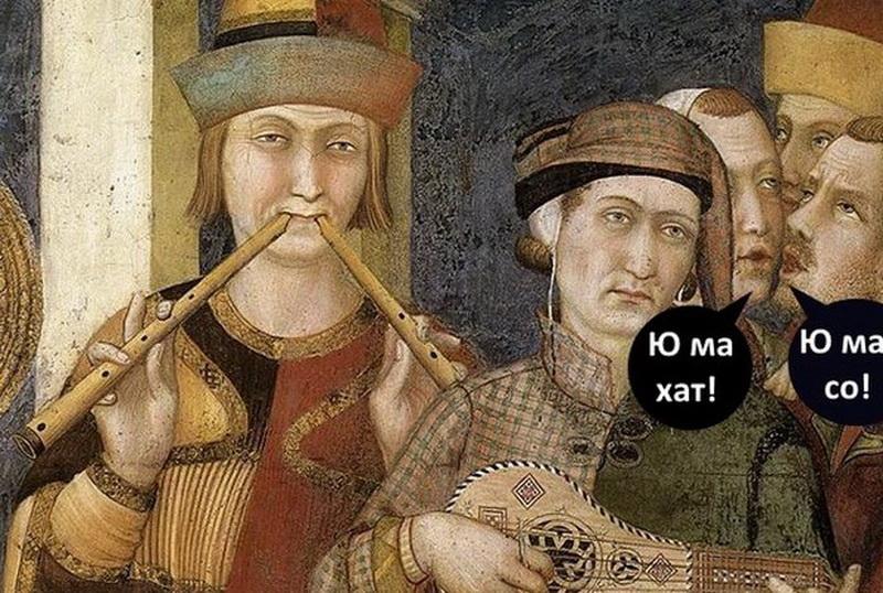 Забавное средневековье в картинках