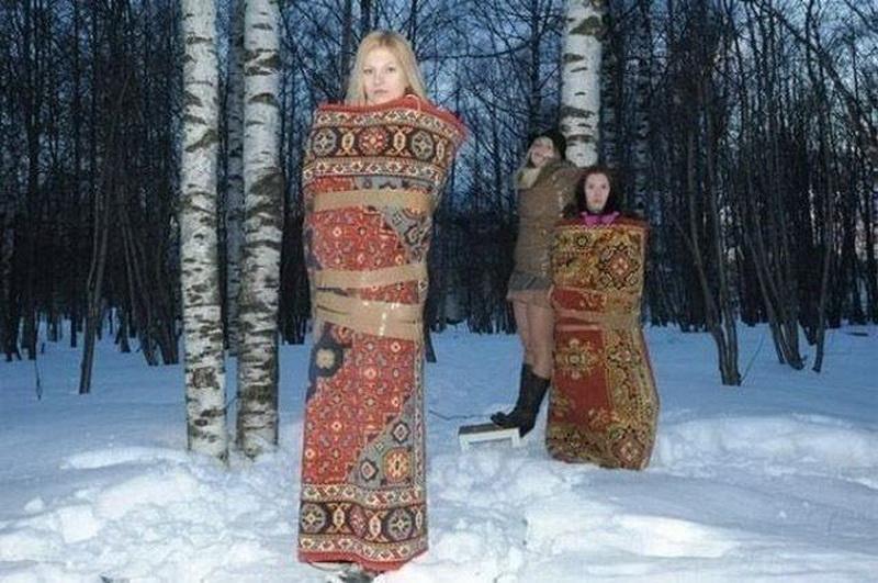 1970 годов, прикольные картинки ковров