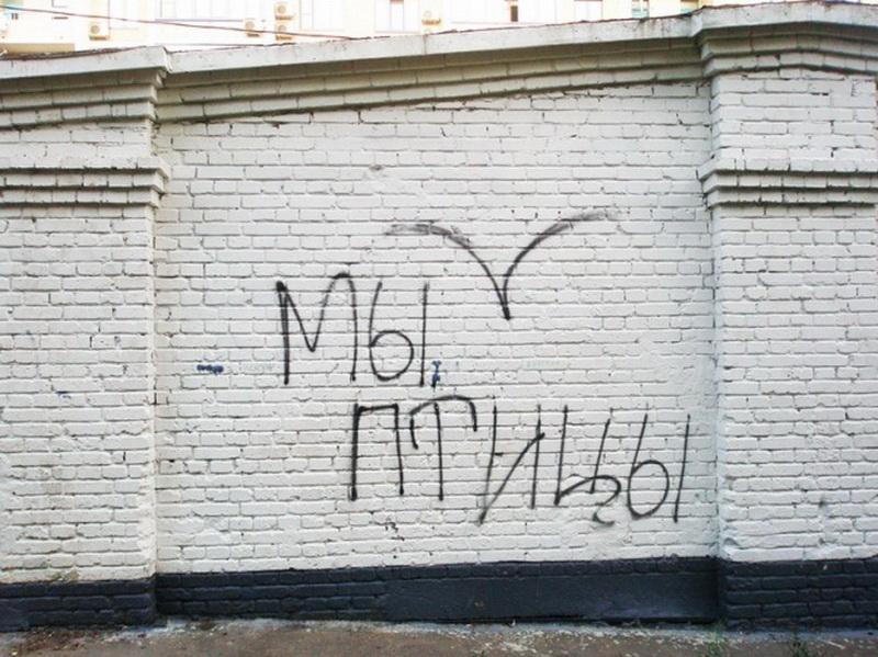 Надписи в контакте на стене картинки, что сегодня пятница