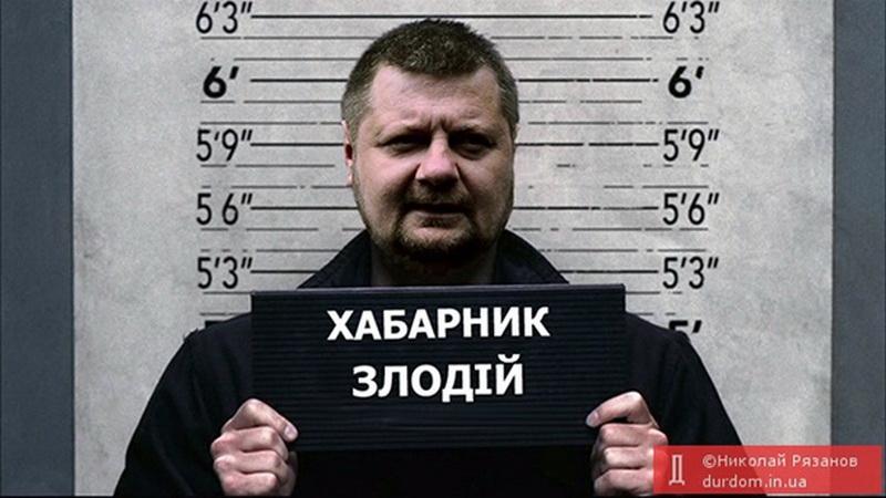 Украина может обратиться в суд в Гааге с требованием признать, что РФ покрывает террористов, - Мосийчук о неудавшемся покушении - Цензор.НЕТ 3661