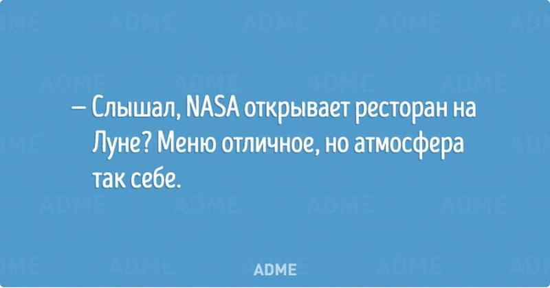 Анекдоты Про Ученых