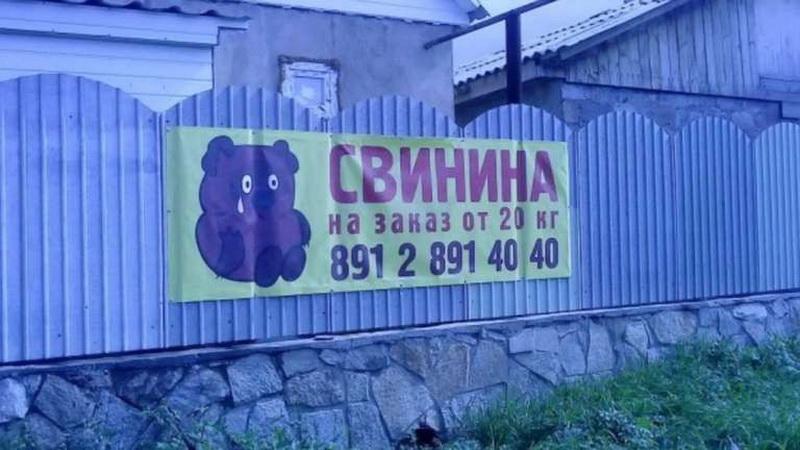 Картинки ржачные с надписями россия