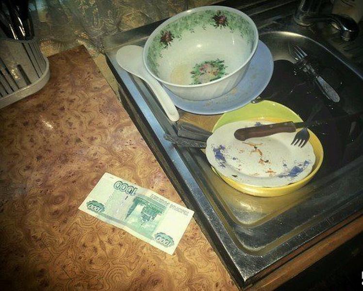 Хорошего, когда моешь посуду прикол картинка