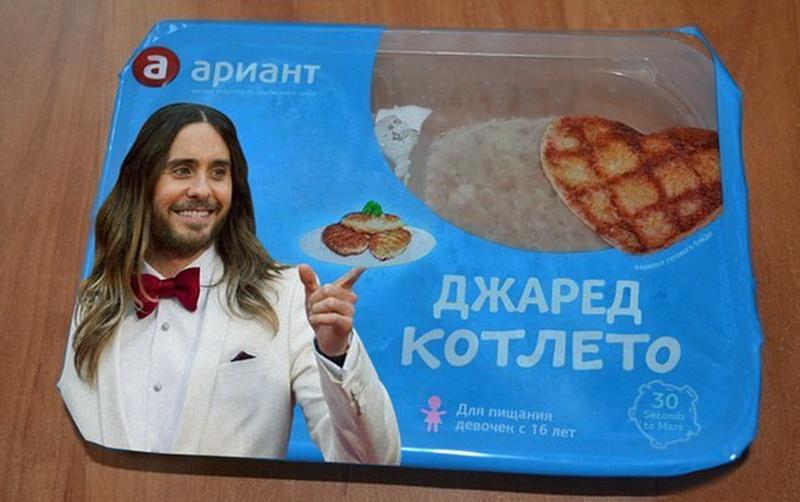 Смешные картинки про маркетинг, подарок марта