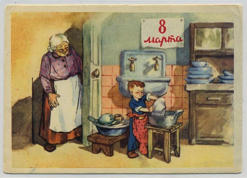 8 марта советские открытки мамам, надпись запястье для