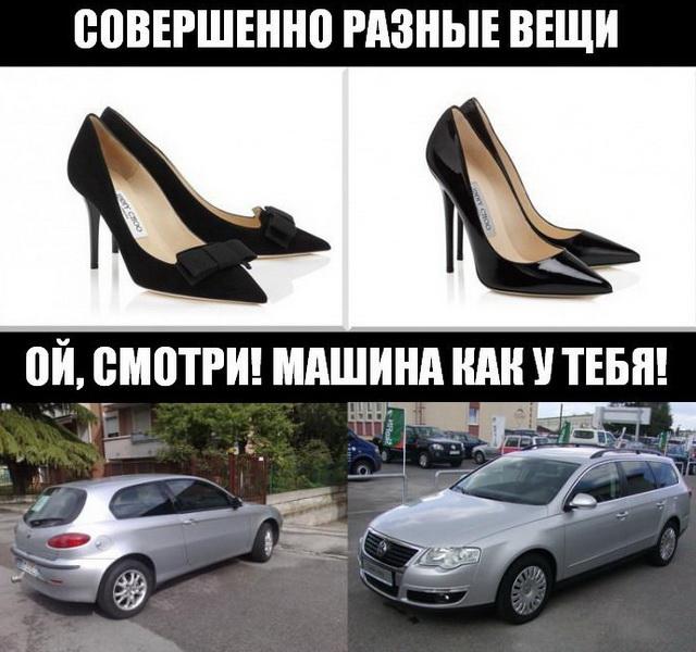 Д.р, смешные картинки про женскую логику с надписями
