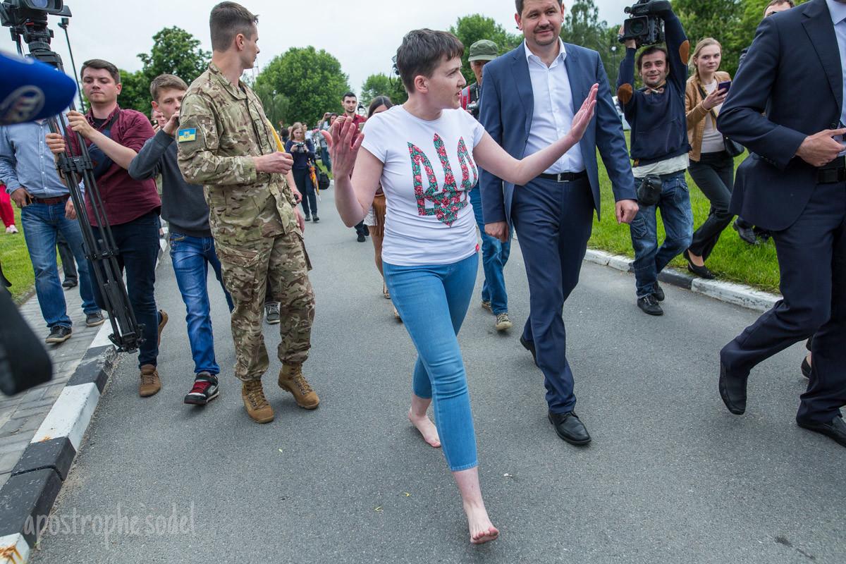 тысячи фото возвращения савченко работе отпуск без